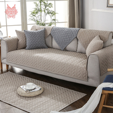 Modern Style Blue Grey Khaki Quilted Sofa Slipcovers Cotton Sectional Sofa  Cover Fundas De Sofa Couch