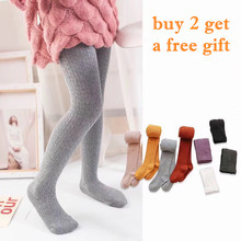 NEW Girls Pantyhose Baby Tights Knitted Cotton Baby Stocking Panty Girl kid Toddler Tights Pants Children's Clothing Bebe Fille girls pantyhose baby tights knitted cotton baby stocking panty girl kid toddler tights pants children s clothing collant fille