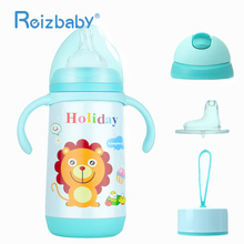 REIZBABY NEW 4in1 Baby's Thermos Feeding Bottle Functional Cartoon Stainless Steel Milk Drinking Bottle with Straw Spout Nipple
