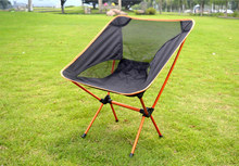 Portable Folding Chair Beach Chair Super-light Breathable Backrest Sunbath Picnic Barbecue Camping Fishing Stool