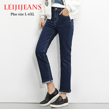 Leijijeans Boyfriend jeans for women retro Women's jeans large sizes   Mid waist jeans loose style low elastic puls size S-6XL