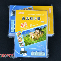 Colorful 4R Photo Printing Paper 6 Inch Inkjet 240g High Gloss Photo Paper