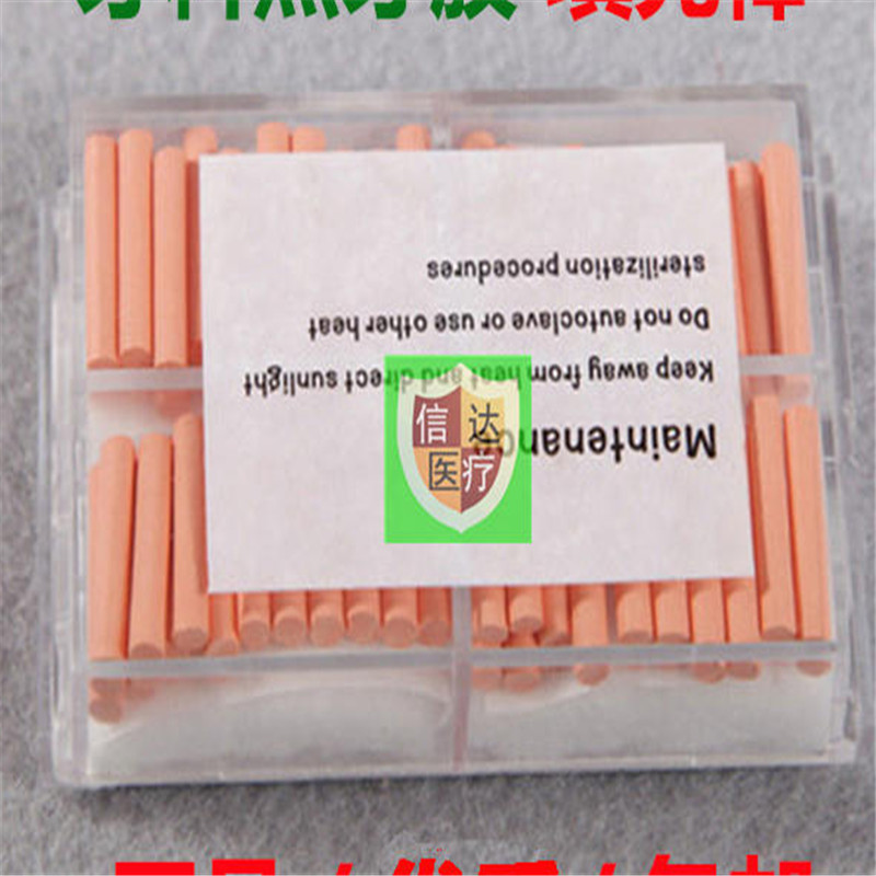 A0250 100 pcs/ 1 box Gutta Percha Bars For Dental Obturation Endodontic Gun dental sterilization box for gutta percha root canal file high speed bur disinfection box dental tool box disinfection box sl308