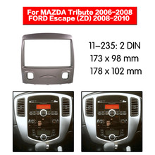 11-235 радио фасции Для FORD Escape(ZD) MAZDA Tribute Double Din Радио DVD стерео CD панель тире крепление 2din