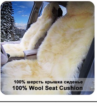 Seat-Cover_10