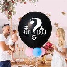 36 дюймов черный Пол раскрыть шар для маленьких мальчиков или девочек Пол раскрыть вечерние латексные воздушные шары для украшения/воздушные шары конфетти поставки S6XN