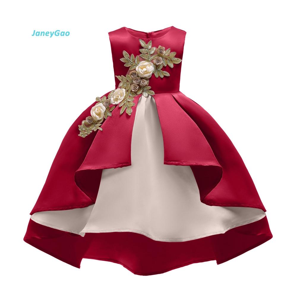 new style girls dresses for weddings