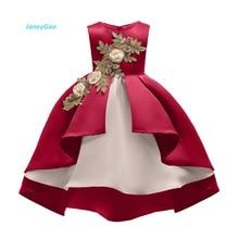 Купить с кэшбэком JaneyGao Flower Girl Dress For Wedding Party New Style Christmas New Year Girls Dress Children's Clothing Dress Princess