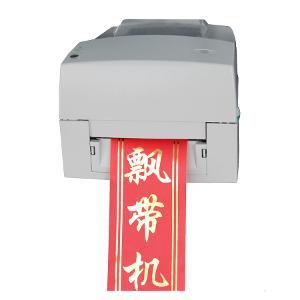Cheap Digital Hot stamping ribbon printer silk ribbon printing machine