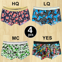 4PCS LOT Quality Brand Underwear Men Boxers Shorts Printed Ice Silk U Convex Pouch Breathable Male