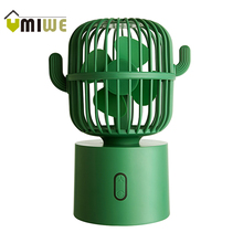 shaking head Cool Fan 3.5W USB Shaking Head Rotation Ultra-quiet Portable Mini Handheld Fan cactus fan new For Office And Home цена и фото
