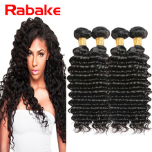 7A Raw Indian Curly Virgin Hair Ms Lula Hair 4 Bundles Deals Virgin Indian Deep Curly Hair Indian Deep Wave Remy Hair Bundles