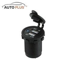 Micro Auto Мотоцикл Dual USB Автомобильное Зарядное Устройство Адаптер Питания Розетка водонепроницаемый Мобильный Телефон Зарядное Устройство Грузовик ATV Лодка