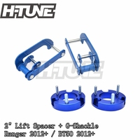 Lifting Kits Front Coil Spacer Struts and Rear Greasable Shackles Lift Up 2 inch 4WD For RANGER 2012+/BT50 2012+