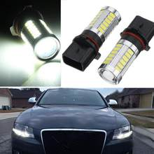 2pcs P13W (PSX26W) High Power Car Front Light DRL Fog Bulb Super Bright COB LED(China)