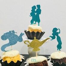 12 pces princesa príncipe cupcake toppers, princesa cupcake topper, aniversário da criança cupcake toppers festa suprimentos