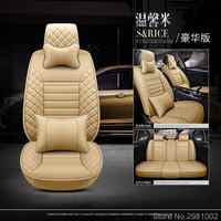 Universal car seat covers for chevrolet spark cruz captiva niva aveo sail optra for dodge challenger journey Car seat protector