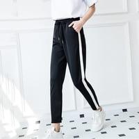 Loose Pants For Women 2017 Spring Fall Fashion Winter Pants Women Grey Trousers Mid Waist Drawstring