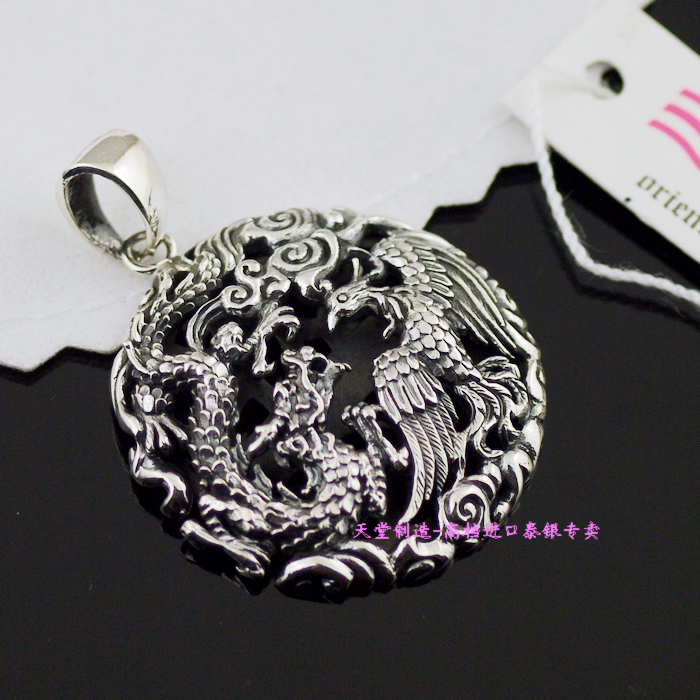 Thailand imports, Oriental Vibrations (OV) and Silver PendantThailand imports, Oriental Vibrations (OV) and Silver Pendant
