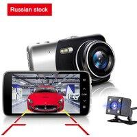 Dual lens 4 inch FHD 1080P G sensor Looping recorder Rear View Camera Car DVR Camera Camcorder Registrator Night Vision DVRs