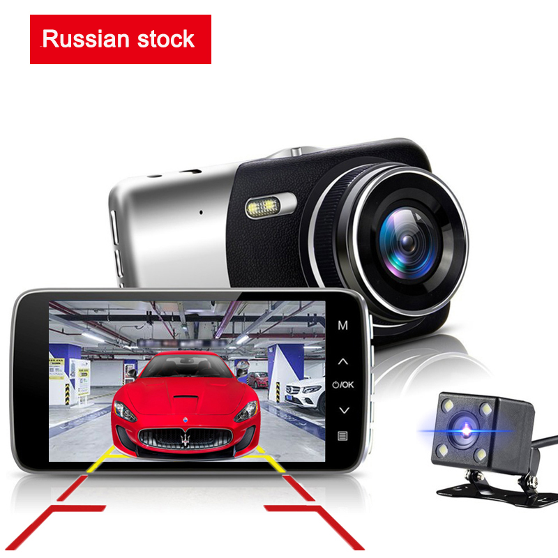 Dual lens 4 inch FHD 1080P G-sensor Looping recorder Rear View Camera Car DVR Camera Camcorder Registrator Night Vision DVRs
