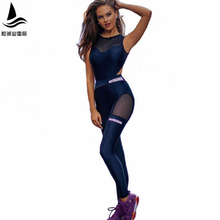 2017 One Piece Sexy Women Gym Fitness Clothing Suit Quick Drying Elastic Fitness Tights Running Tight Jumpsuits Sports Yoga Sets
