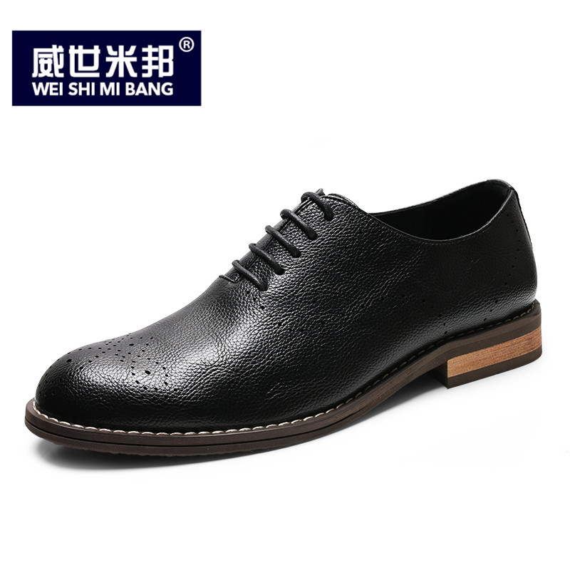 Retro Business Man Craved Oxfords  Mens Dress Shoes Lace Up Wedding Shoes Spring Summer Casual Shoes морган райс craved