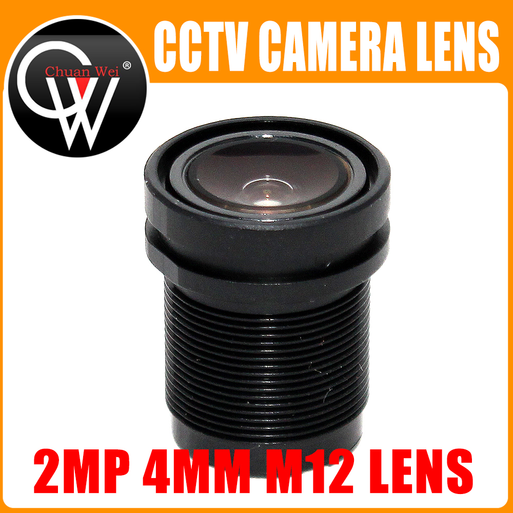 2mp cctv lens 4mm 2.0 MegaPixel 76 Degree MTV M12 x 0.5 Mount Infrared Night Vision Lens For CCTV Security Camera