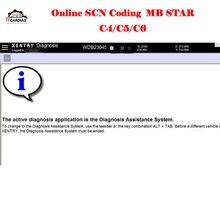Один раз сервера войти в онлайн-кодирование Scn для диагностический инструмент Mb Star C4 Sd C5 Sd Connect компактный C6 для Mb Автомобили 100% рабочих