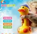 18 cm bebé juguetes clásicos lindos pato pistola de Agua Niño Nadar juguetes de Baño juguetes de agua Pulverizada de aprendizaje y educación de juguete al aire libre diversión y deportes