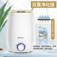 Humidificador de aire hogar Mute de alta capacidad habitación aire acondicionado mujeres embarazadas pequeña bebé Mini máquina de aromaterapia