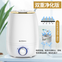 bear jsq a40a2 humidifier home mute bedroom high capacity pregnant women baby air filter sterilization aromatherapy machine air humidifier Household Mute High capacity bedroom Air-conditioned rooms Pregnant woman Small baby Mini Aromatherapy machine