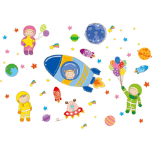 Cartoon Outer Space Themed Wall Sticker