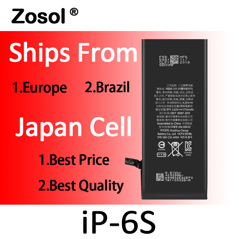 10pcs/lot Origin Japan Cell Battery For iPhone 6S iPhone 6S Replacement Batterie Internal Bateria For iPhone 6S