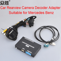 Car Rear View Camera Decoder Adapter for Mercedes Benz GLA GLE GLC CLA A B C E Class NTG5.0 5.1 Auto Rearview Camera Cable 8869D