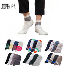 2019 Best selling Autumn and winter models in the tube solid color socks Men's sports socks, sweat-absorbent and breathable cott