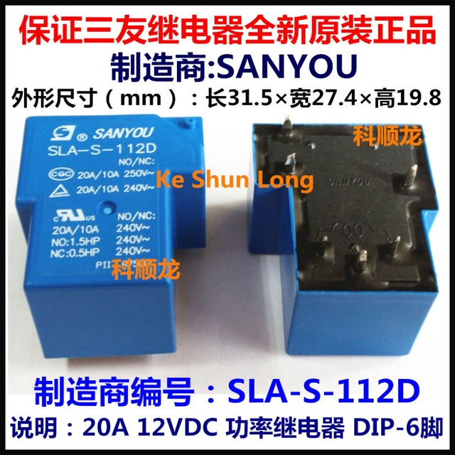 f568ce303 Free shipping lot (5pieces lot) 100%Original New SANYOU SLA S 112D ...