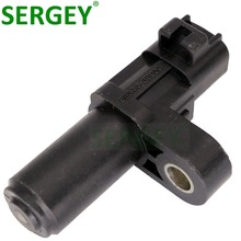 Original Wheel ABS Sensor 8954436030 89544 36030 89544-36030 For TOYOTA Coaster Speed Sensor цена в Москве и Питере