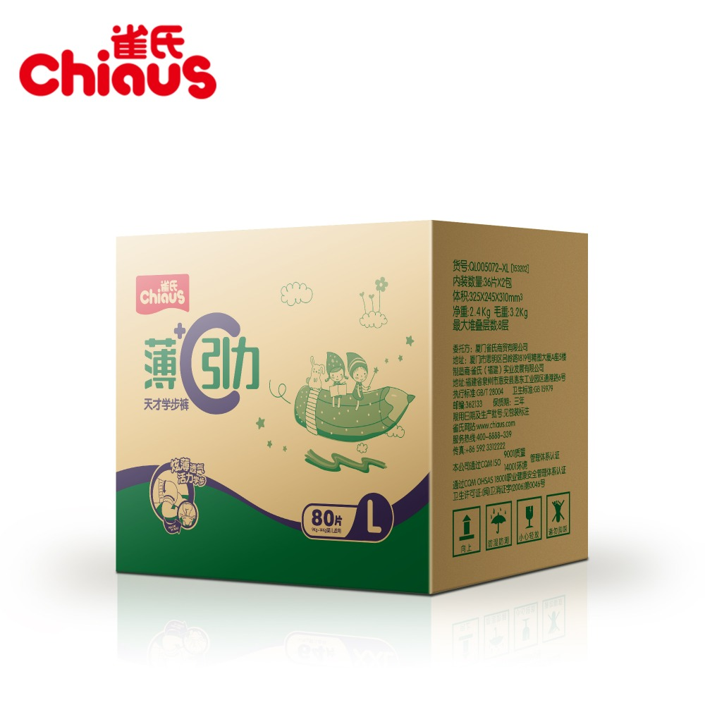 Diaper Pants Chiaus Ultra Thin Size L for 9 14kg 80pcs Baby Training Pants Disposable Soft