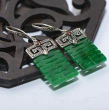 Sterling Silver Earrings Restoring Ancient Ways Double Happy Character Tielong Raw Dried Green Lady Retro Earrings