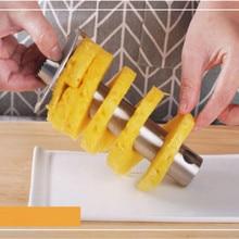 Stainless Steel blade 360 Corer Ring Blades Magic Trio Peeler Pineapple  Cutter Slicer ananas cutter