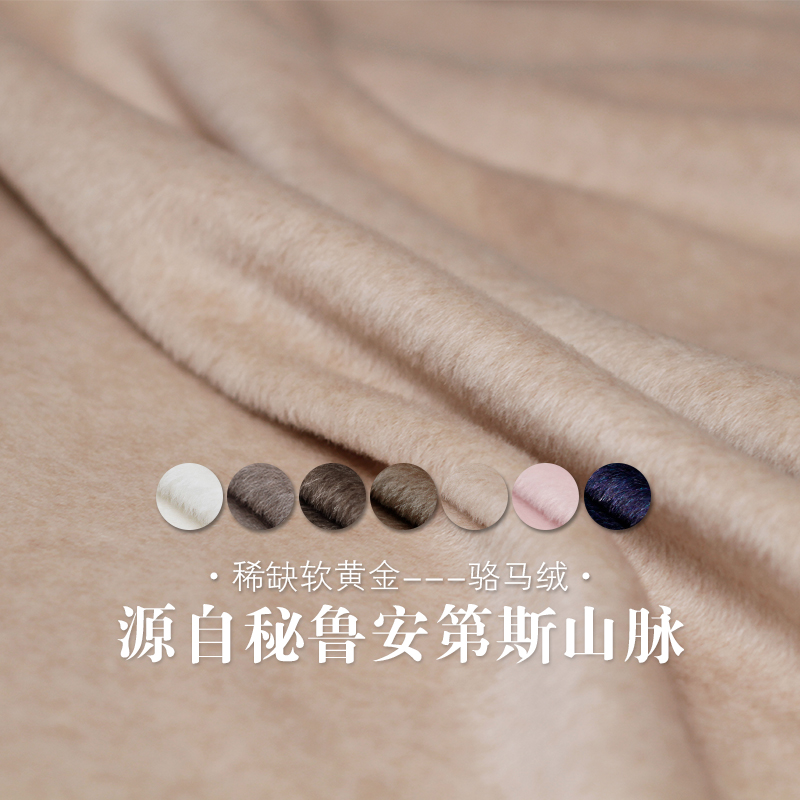 Pearlsilk 150cm width 650g m weight Vicuna and Wool 7 colour garmnet materials DIY clothes Fabrics