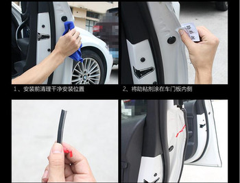 10 m Car door protection rubber stickers for opel zafira suzuki vitara peugeot 407 jeep renegade citroen c4 dvd gps Car-styling image
