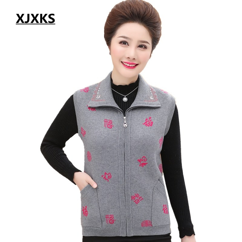 XJXKS womens winter vests outerwear colete feminino turn down collar with pockets mother clothing unique woman sweater coats