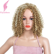 Yiyaobess 14inch Light Golden Brown Highlight Afro Kinky Curly Wig Short Natural Synthetic Hair African American Wigs For Women