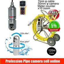 Новая технология 120 м 360 градусов камера для осмотра канализационных труб с поворотом наклона камеры головка с 10-кратным зумом 512 Гц транмит