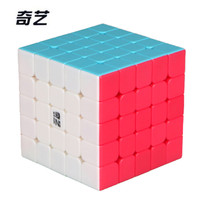 QIYI Qi Zheng S 5x5 Magic Cube Puzzle Toys For Beginner Colorized