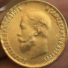 24-к позолота 1898-1911 Россия 10 рубль золотая монета КОПИЯ