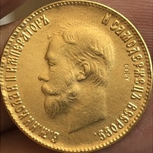 24-K chapado en oro 1898-1911 copia de moneda de oro de 10 rublos de Rusia