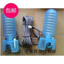 Especial para flue-cured tabaco, DS18B20 sensor de temperatura e umidade para flue-cured tabaco